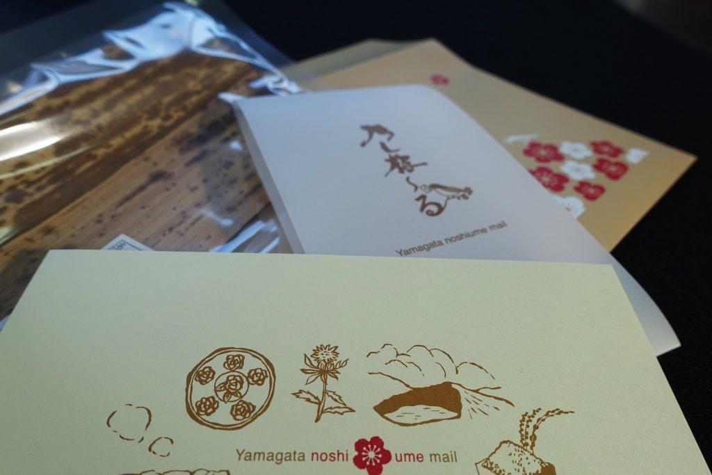 山形、佐藤屋の郵便で送れる和菓子「乃し梅~る」